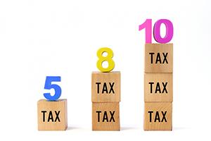 消費税10%